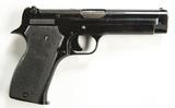 French M1935A Semi-Auto Pistol, Nazi Proofs
