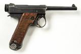 Japanese Type 14 Nambu WWII Semi-Auto Pistol