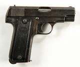 French Unique 7.65mm Semi-Auto Pistol