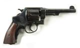 Brazilian Contract Smith & Wesson M1917 DA 45