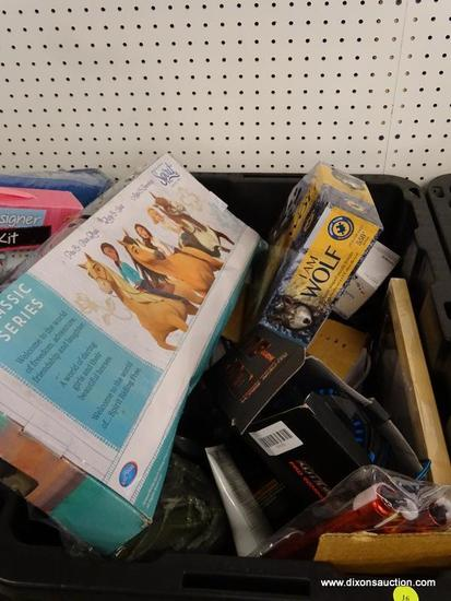 MYSTERY TUB LOT; INCLUDES KOTION EACH G2000 GAMING HEADPHONES, A FOLDING METAL CANE, A CRAFTSMAN