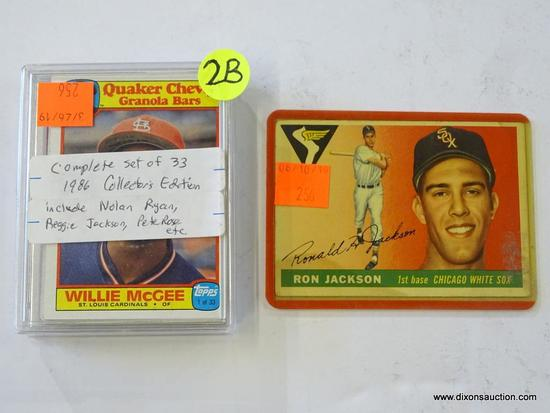 SET OF COLLECTOR'S EDITION BASEBALL CARDS; COMPLETE SET OF 33- 1986 COLLECTOR'S EDITION QUAKER CHEWY