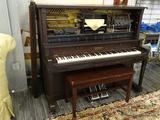 VINTAGE FOSTER & CO. PIANO; VINTAGE DARK CHERRY FOSTER & CO. ROCHESTER - NEW YORK PIANO. MEASURES 60