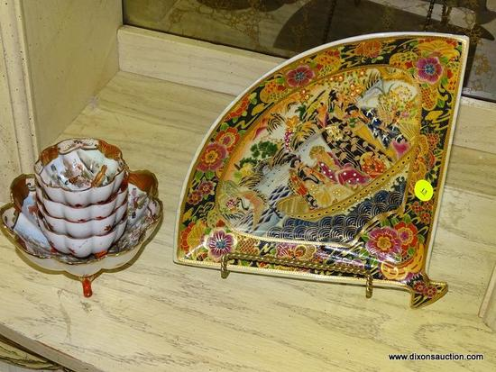(LR) PLATE AND MINIATURE RICE BOWL SET; ORIENTAL FAN SHAPED PLATE WITH BRASS STAND- 13 IN X 9 IN AND
