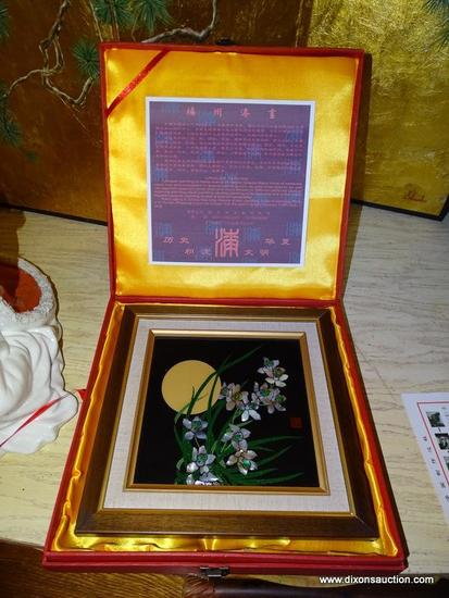 (LR) FRAMED LACQUER PAINTING; ORIENTAL FRAMED LACQUER PAINTING AND CASE, WALNUT FRAMED LACQUER