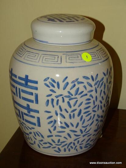 (FOYER) GINGER JAR; ORIENTAL BLUE AND WHITE GINGER JAR- 11 IN