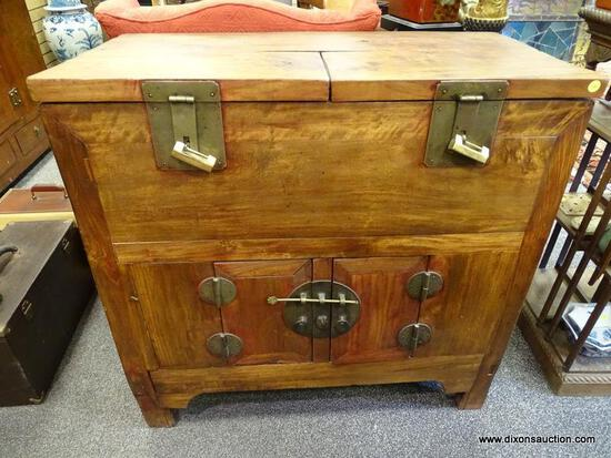 (R2) ANTIQUE ORIENTAL CABINET; ANTIQUE 19TH CEN MAHOGANY AND PINE ORIENTAL CABINET/ CHEST; 1.75 IN