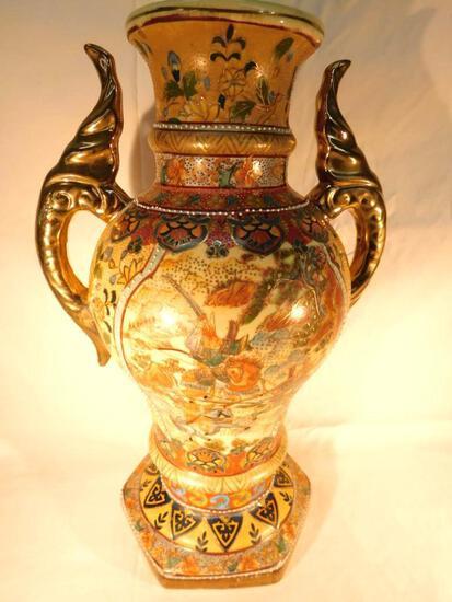Porcelain Chinese Double Handled Vase
