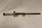 WWII German Dagger