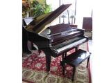 Kurzweil Baby Grand Piano