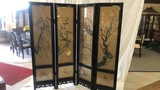 4 Panel Asian Wood and Glass Screen.