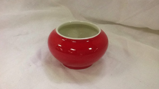 Hall's superior kitchenware Red small Bowl