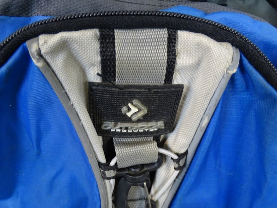 2 OUTDOOR PRODUCT BACKPACKS