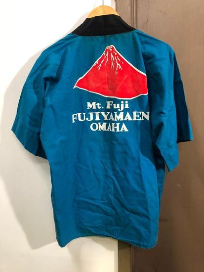 Mt. Fuji Inn Men's Uniform Shirt, Authentic, Handmade by Owners, Omaha