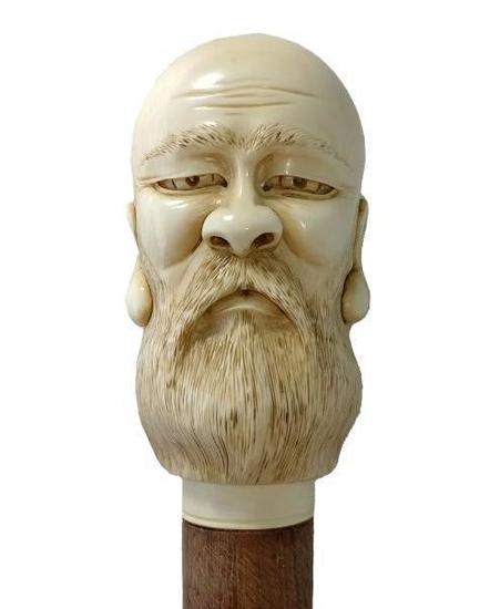 Carved Tusk or Bone Figural Knob Handled Cane, Bearded Man Bust