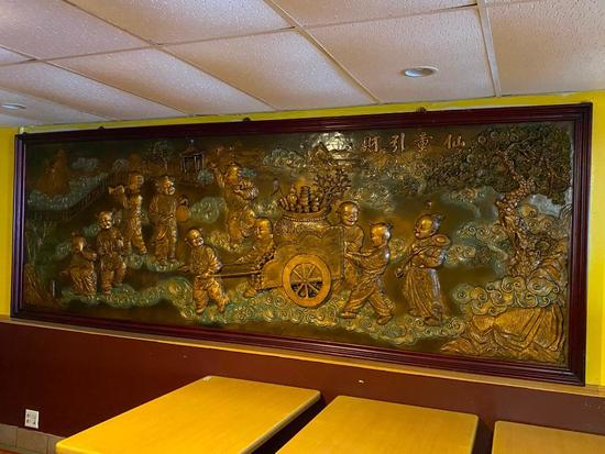 Large Buddhist Wall Decor, Raised Images, 54in x 13 Feet, Very Nice