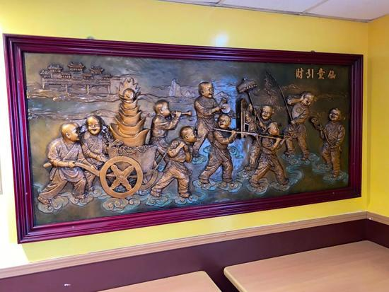 Large Buddhist Wall Decor, Raised Images, 42in x 96in, Very Nice