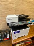 Kyocera All-In-One Printer/Fax/Copier/Scanner - Schedule a Pick Up Next Week