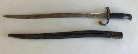 Military Sword EBR WEYERSBER Solingen No. 50258 w/ Sheath KAR 130