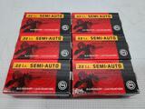 Total 300 Rounds - (6) Geco .22 Long Rifle Semi Auto Lead Round Nose 50 Rimfire Cartridges