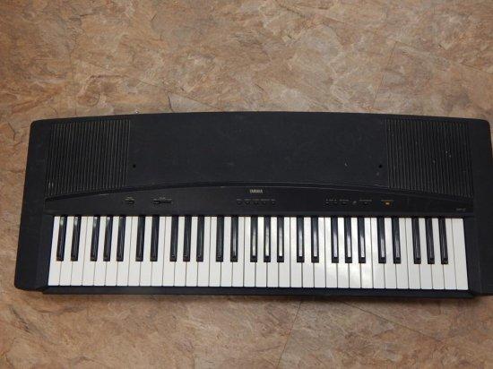 Yamaha Keyboard model YPP15.