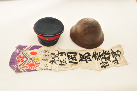 Lot of Japanese WWII Items