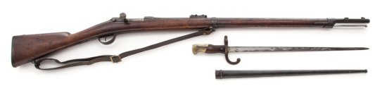 Model 1866 Chassepot BA Rifle, Kynoch's Patent