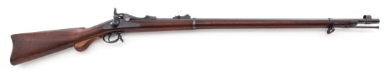 Springfield Model 1873 Trapdoor Rifle