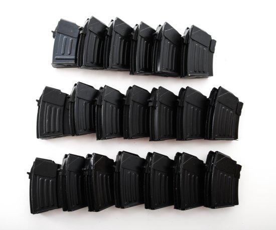 Lot of 20 10-Rd. AK-47 Magazines