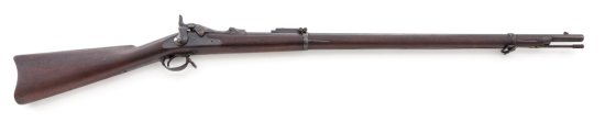 Springfield Model 1884 Trapdoor Single Shot Rifle