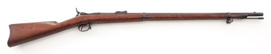 U.S. Model 1875 Lee Vertical Action Trials Rifle