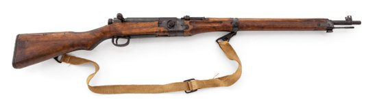Japanese Arisaka Type 2 Paratrooper Rifle