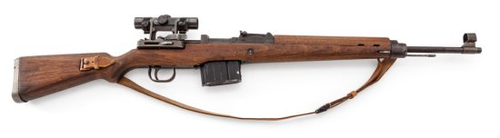 German K43 Semi Automatic Rifle, with scope
