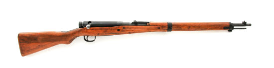 Japanese Type 99 Last Ditch Bolt Action Rifle