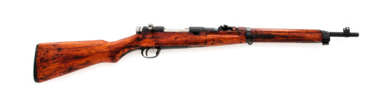 Japanese Type 38 Bolt Action Carbine