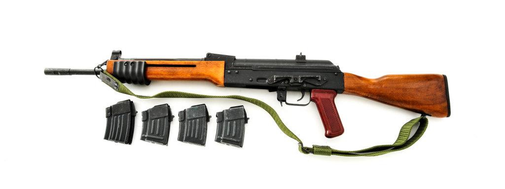 Romarm Cugir PAR-1 Pump Action AK47 Rifle