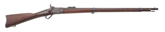 Peabody Breechloading Single Shot Rifle