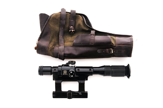 Zrak M76 Scope, with mount and eyepiece