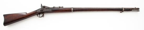 Springfield 1868 ''Allin'' Trapdoor Infantry Rifle
