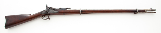 Early Springfield 1868 ''Allin'' Trapdoor Infantry Rifle