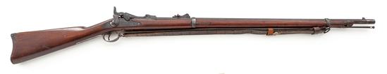 Springfield 1873 Trapdoor Infantry Rifle