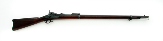 Springfield Model 1884 Trapdoor Infantry Rifle