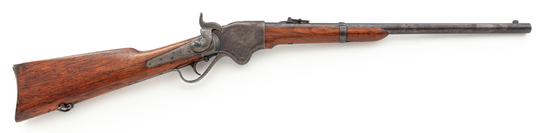 Spencer 7-Shot Repeating Lever Action Carbine