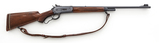 Deluxe Winchester Model 71 Lever Action Rifle