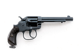 Colt Model 1878 ''Philippine Constabulary'' Revolver