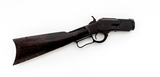Winchester Model 1873 Lever Action Rifle Receiver
