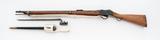 Antique British Martini-Henry Mk III Service Rifle