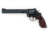 S&W Model 586-3 Distinguished Combat Magnum Revolver