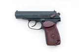 Bulgarian Arsenal Makarov Semi-Auto Pistol