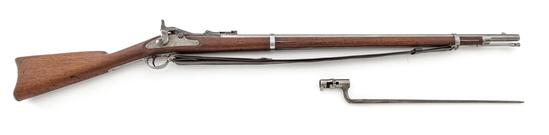 Springfield 1870 Allin Trapdoor Rifle
